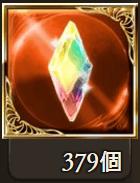虹0104