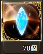 碧空70個