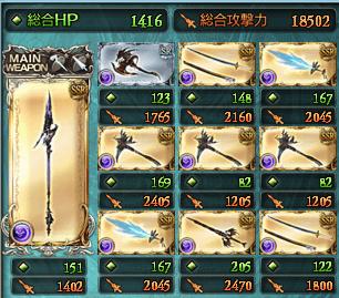 闇武器0223