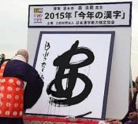 20151215.jpg