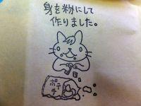 死に物狂い (2)