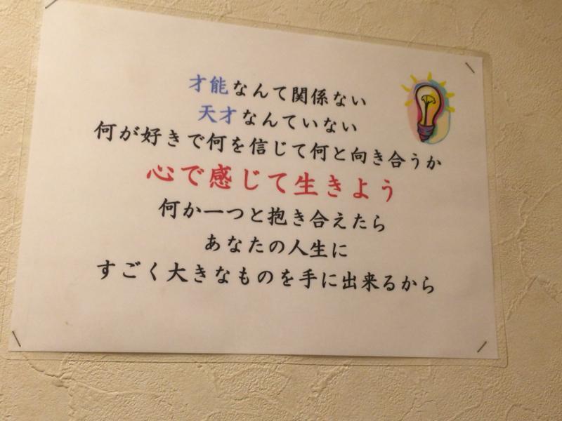 1_20151217115443b77.jpg