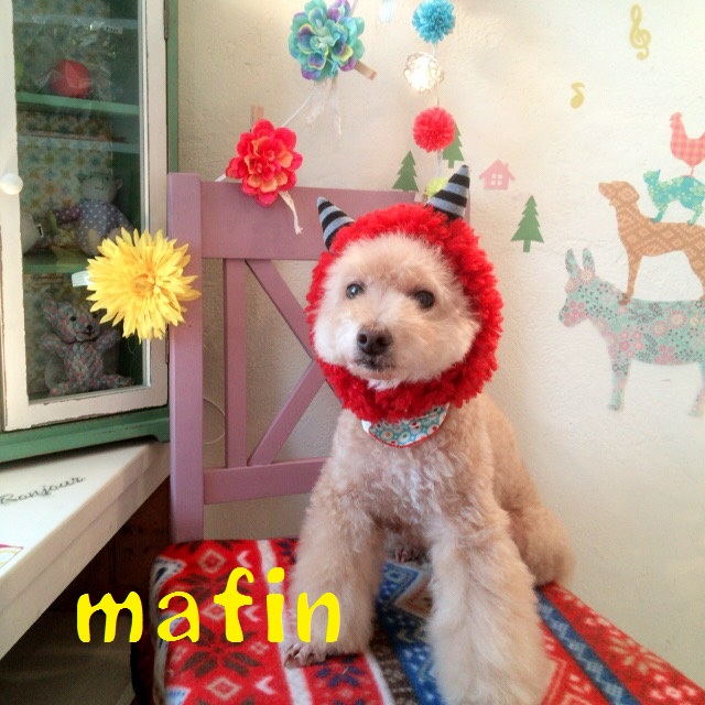 mafin 三宅
