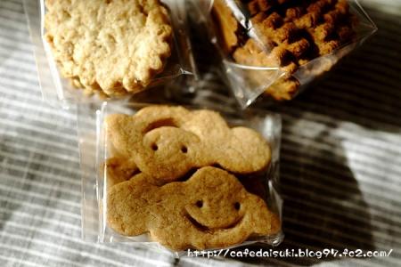 クッキーのおみせ クル◇メイプルクッキー&塩キャラメルサンド&おみそクッキー