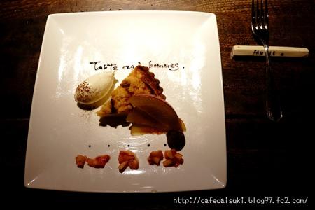 cafe la famille◇本日のタルト(りんごのタルト)