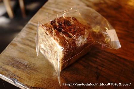 HANG cafe◇cimaiの黒糖くるみパン