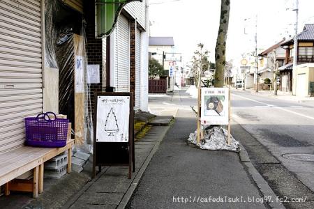 寿氷 -juhyo-◇外観