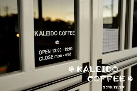 KALEIDO COFFEE◇エントランス