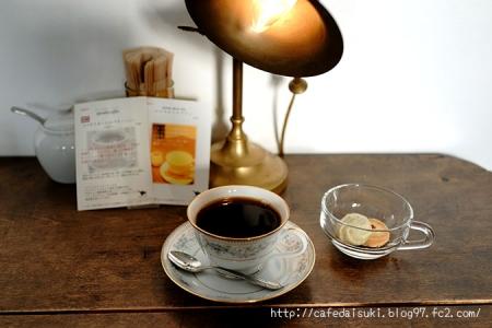 Lamp Cafe◇スペシャルティコーヒー(コスタリカ・エルバズ・ハニー)