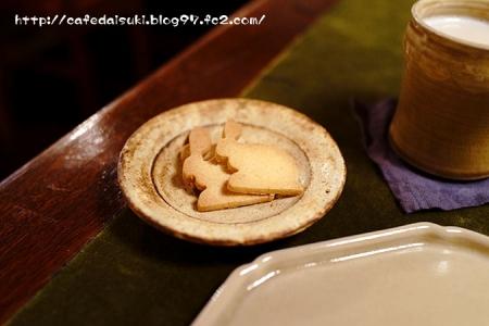 喫茶ニワトコノミ◇米粉のクッキー