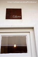 cafe noix◇店外