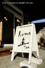 Tea Roma◇看板