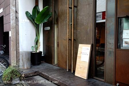 tocoro cafe 3DAYs at hako gallery◇hako gallery外観