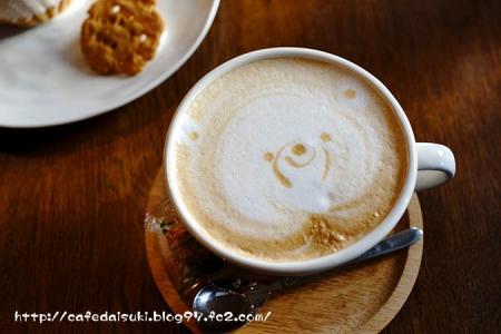 towa mowa cafe◇カフェラテ