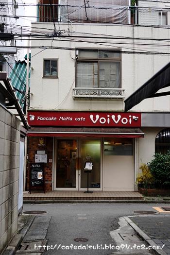 パンケーキママカフェ VoiVoi◇外観