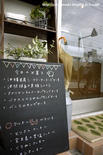 菓子店 Yonna◇店外