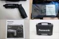Panasonic スティックインパクトドライバー EZ7521LA1S02