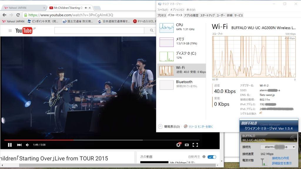 WiFi5G_Youtube_HD.jpg