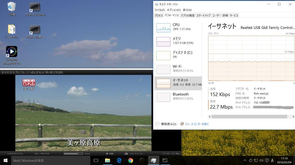 ms-nh1-w10_desktop4.jpg
