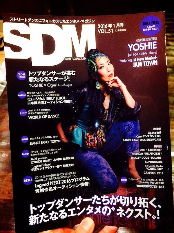 SDM51