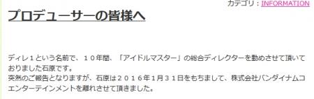 2/1更新