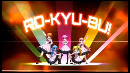 「RO-KYU-BU!」