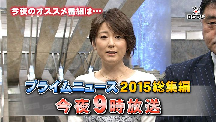 akimoto20151231_02.jpg