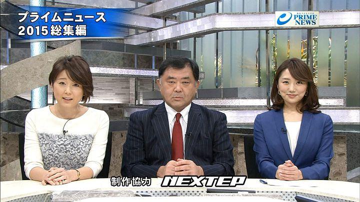 akimoto20151231_08.jpg