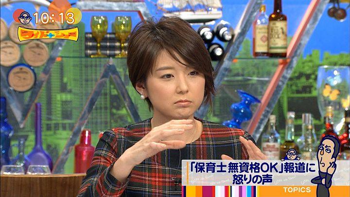 akimoto20160110_01.jpg