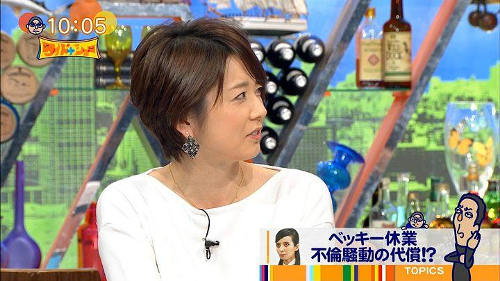 akimoto20160131_05.jpg