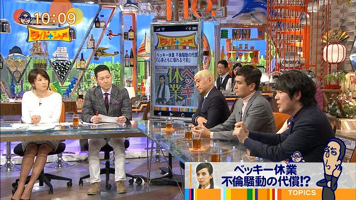 akimoto20160131_12.jpg
