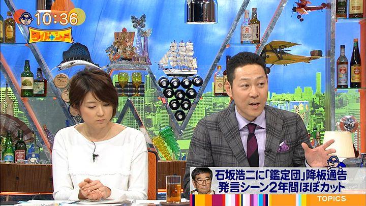 akimoto20160131_15.jpg