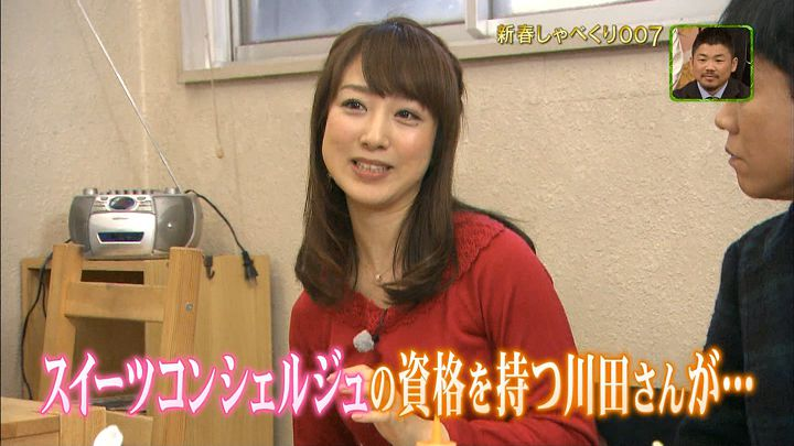 kawata20160101_11.jpg