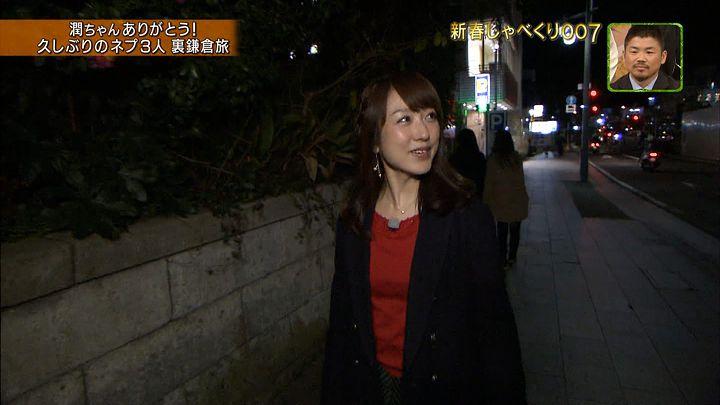 kawata20160101_13.jpg
