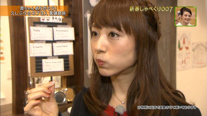 kawata20160101_16.jpg