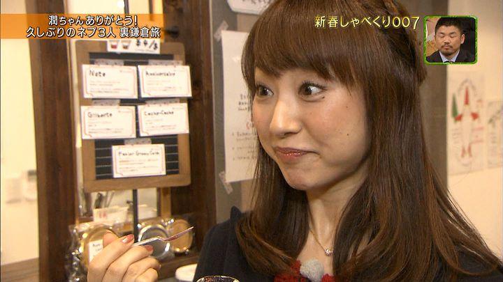 kawata20160101_18.jpg
