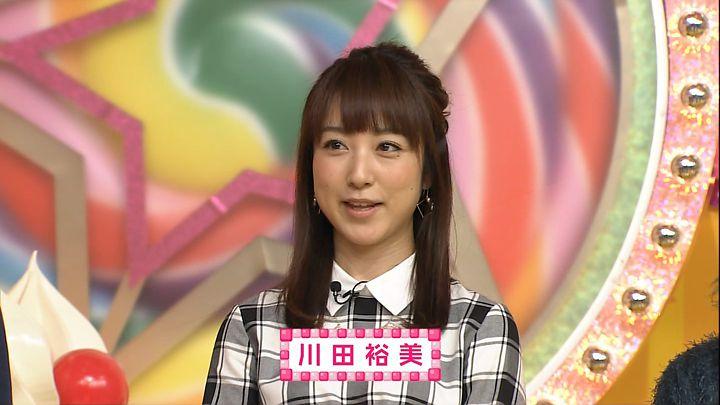 kawata20160122_01.jpg