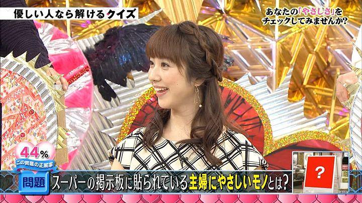 kawata20160223_01.jpg