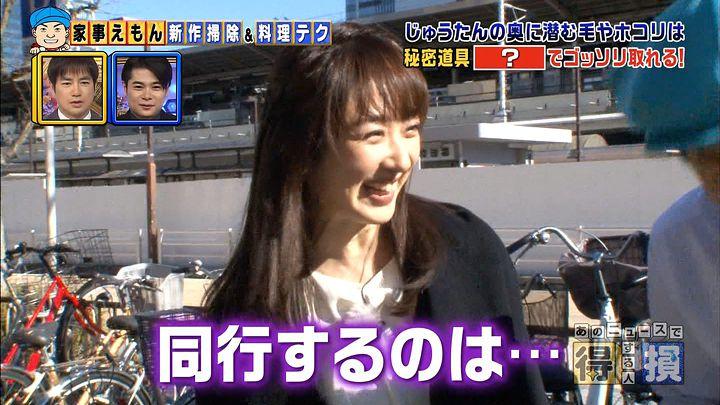 kawata20160310_01.jpg