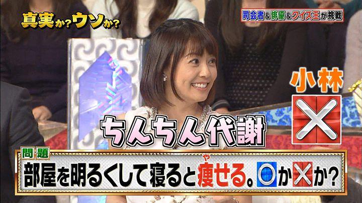 kobayashi20160108_01.jpg