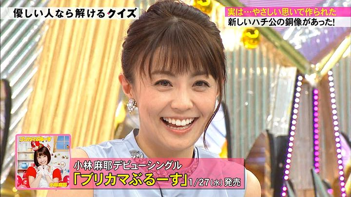 kobayashi20160119_04.jpg