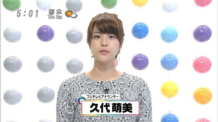kushiro20151212_01.jpg