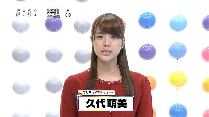 kushiro20160130_01.jpg