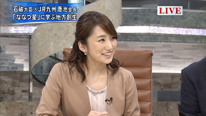 matsumura20151218_01.jpg