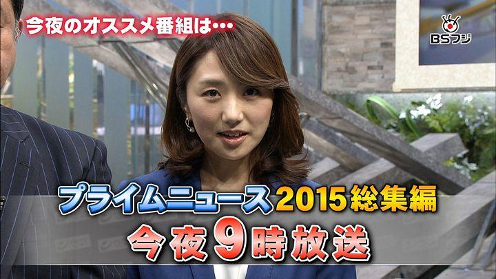 matsumura20151231_01.jpg