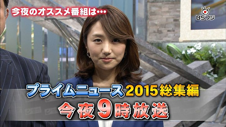 matsumura20151231_02.jpg