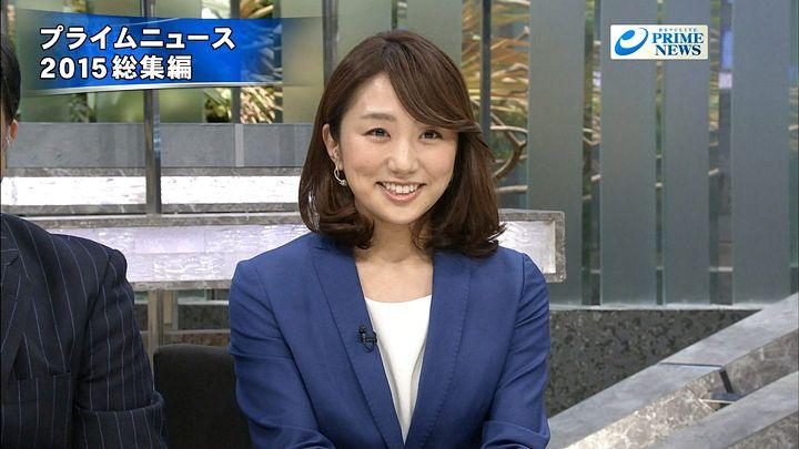 matsumura20151231_04.jpg