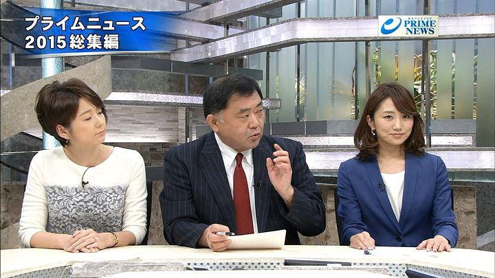 matsumura20151231_08.jpg