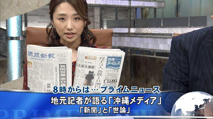 matsumura20160212_01.jpg