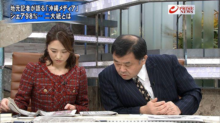matsumura20160212_03.jpg